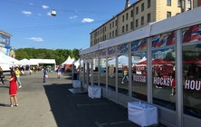 IIHF Ice Hockey World Championship 2016 party tents rent